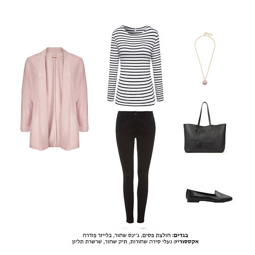 Winter Outfit 45
