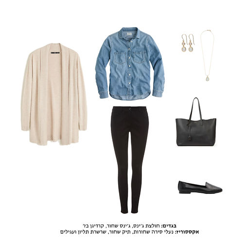 Winter Outfit 80