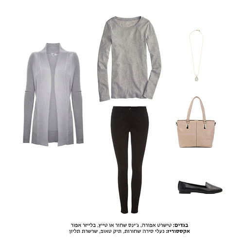 Winter Outfit 71
