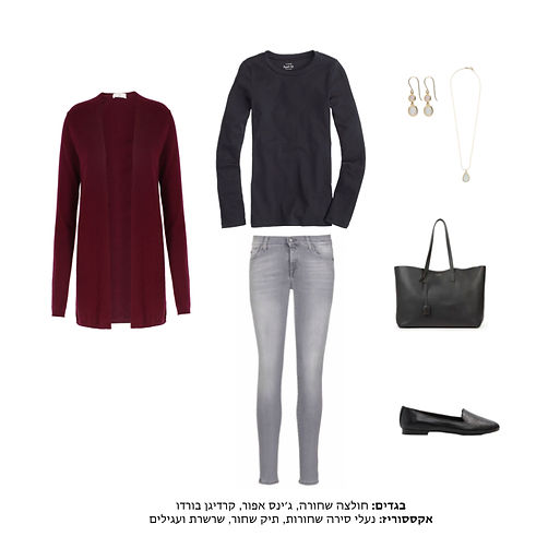 Winter Outfit 92