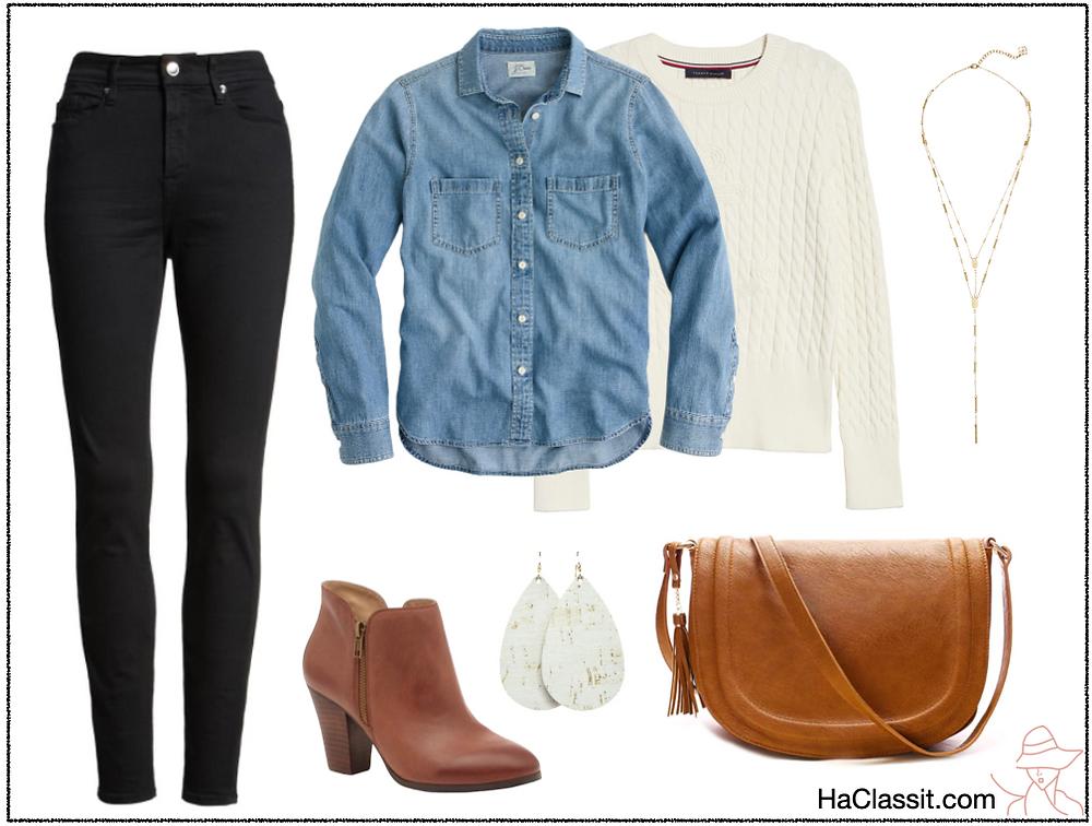 חולצת ג'ינס, סריג לבן, מכנס שחור, מגפונים