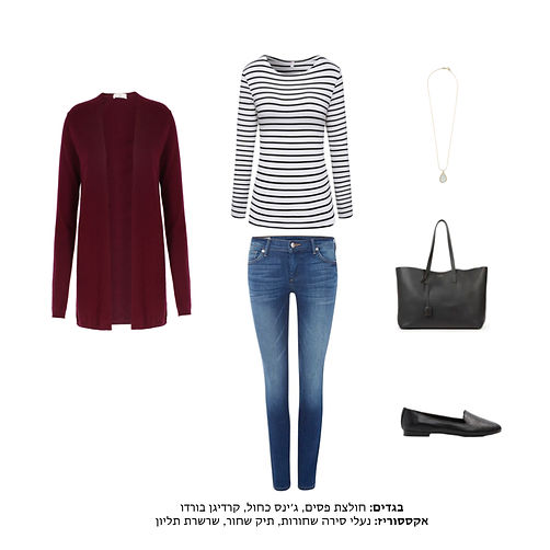 Winter Outfit 36