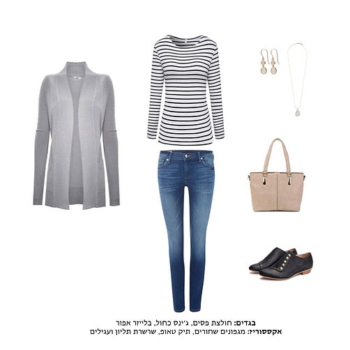 Winter Outfit 40