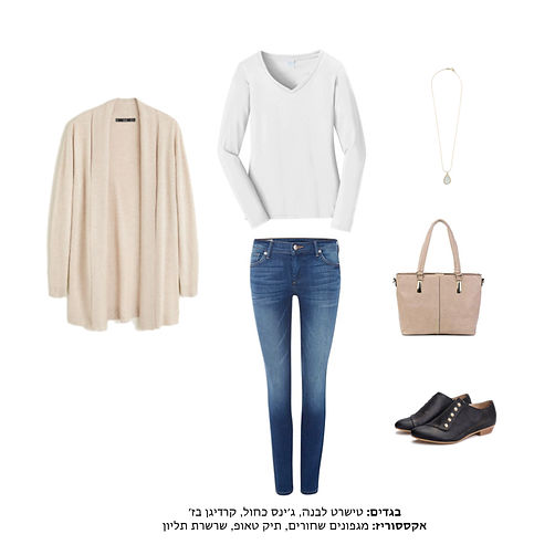 Winter Outfit 20