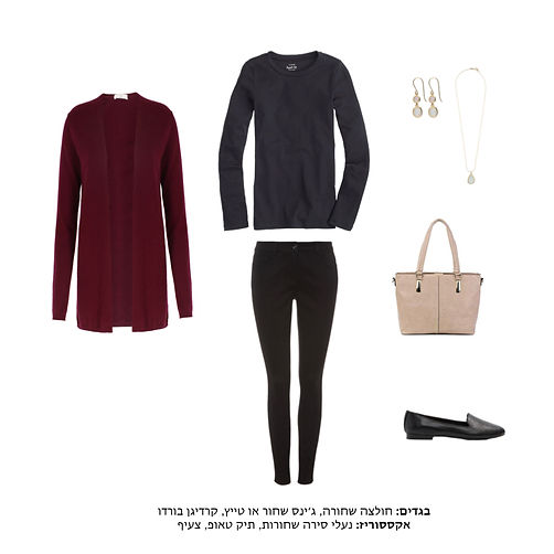 Winter Outfit 88