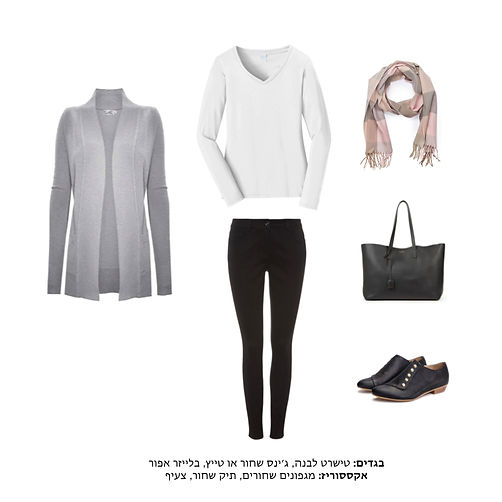 Winter Outfit 27