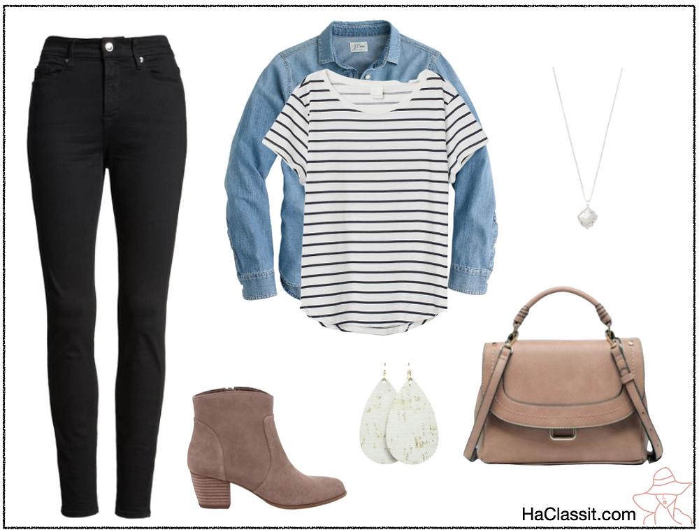 טישרט פסים, חולצת ג'ינס, מכנס שחור, מגפונים טאופ