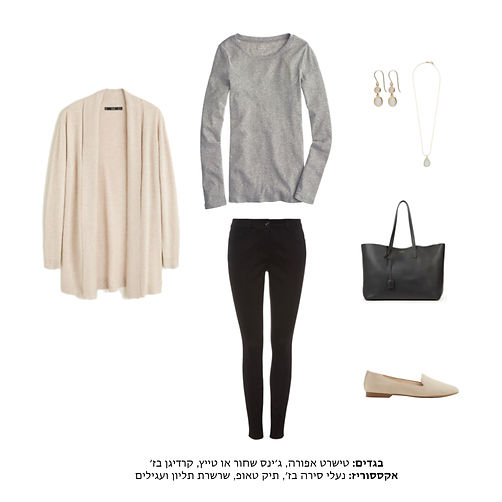 Winter Outfit 72