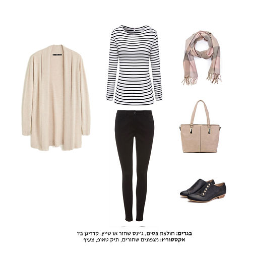 Winter Outfit 44