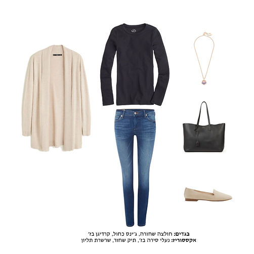 Winter Outfit 89