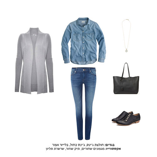 Winter Outfit 79