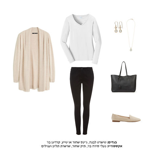 Winter Outfit 15