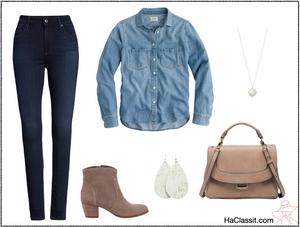 חולצת ג'ינס, ג'ינס כהה, מגפונים בצבע טאופ