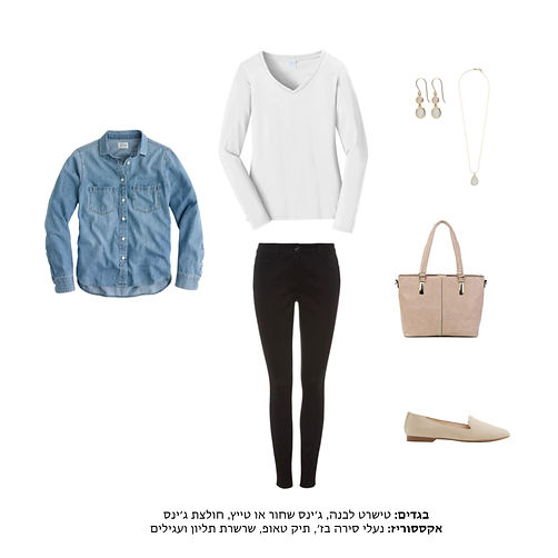 Winter Outfit 25