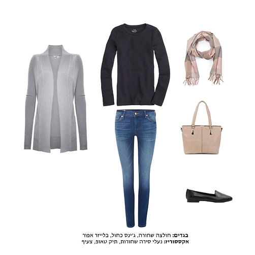 Winter Outfit 91