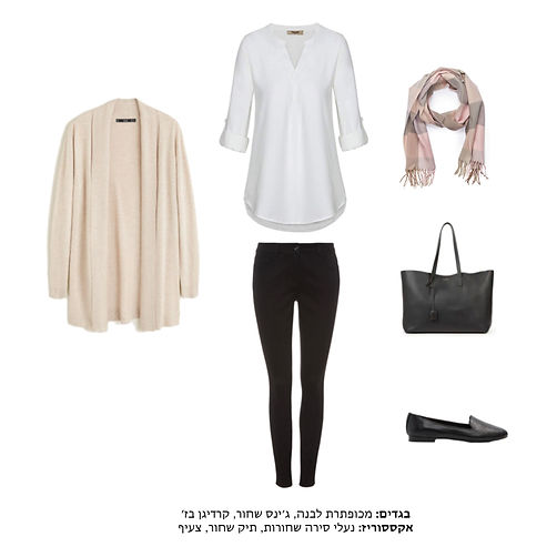 Winter Outfit 6