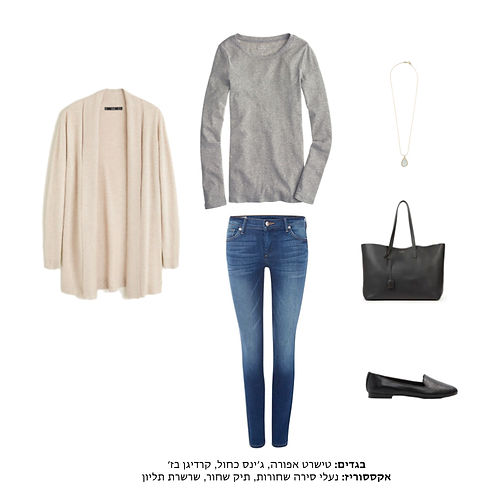 Winter Outfit 70