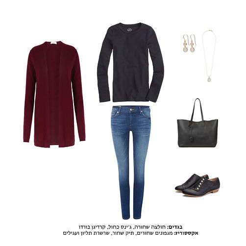 Winter Outfit 90