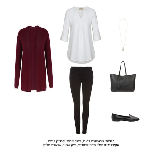 Winter Outfit 4