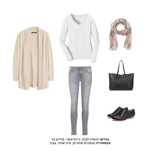 Winter Outfit 10