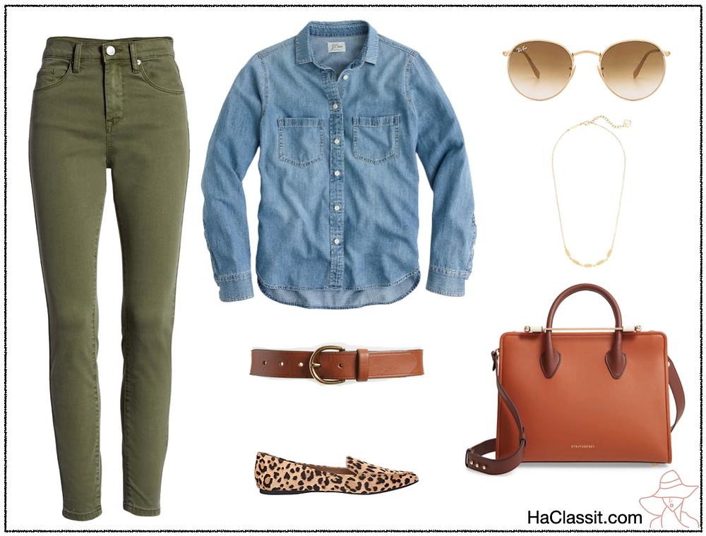 חולצת ג'ינס, מכנס ירוק זית, נעליים מנומרות