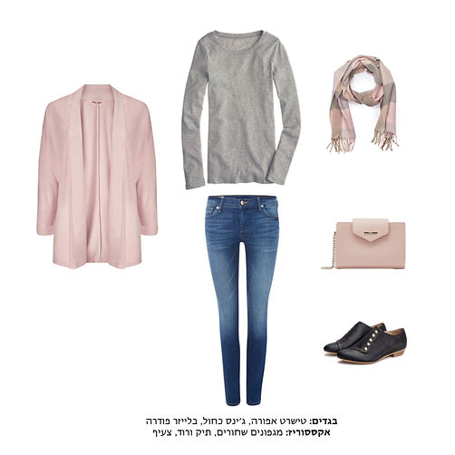 Winter Outfit 67