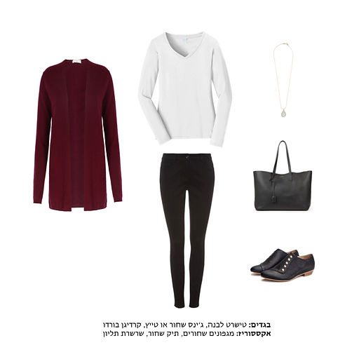 Winter Outfit 26