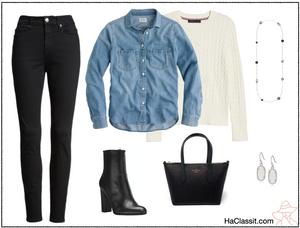 חולצת ג'ינס, סריג לבן, מכנס שחור, מגפונים שחורים