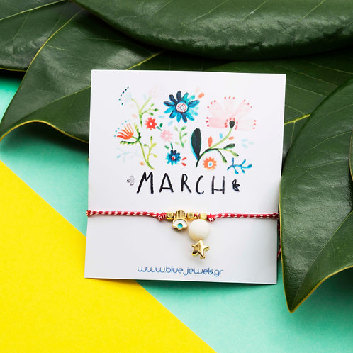 Χειροποίητο βραχιόλι Μαρτάκι με Κοράλλι & Ματάκι - Αστεράκι