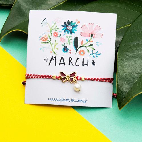 Χειροποίητο βραχιόλι Μαρτάκι με Μαργαριτάρι & Πεταλούδα