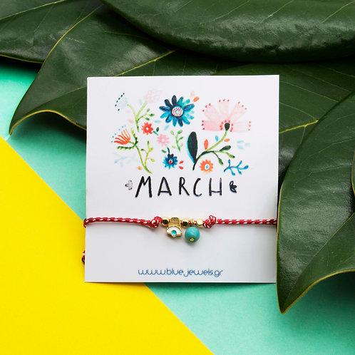 Χειροποίητο βραχιόλι Μαρτάκι με φυσικό Τυρκουάζ & Ματάκι