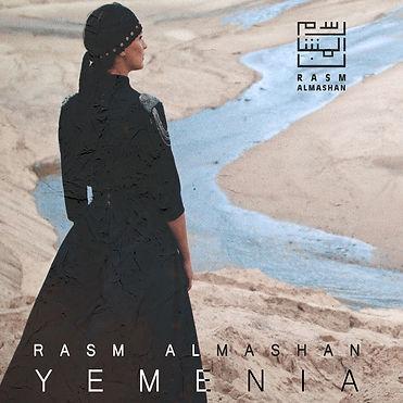yemenia-b-iext55681934.jpg