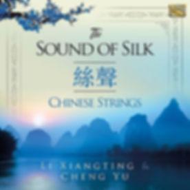 the-sound-of-silk.jpg