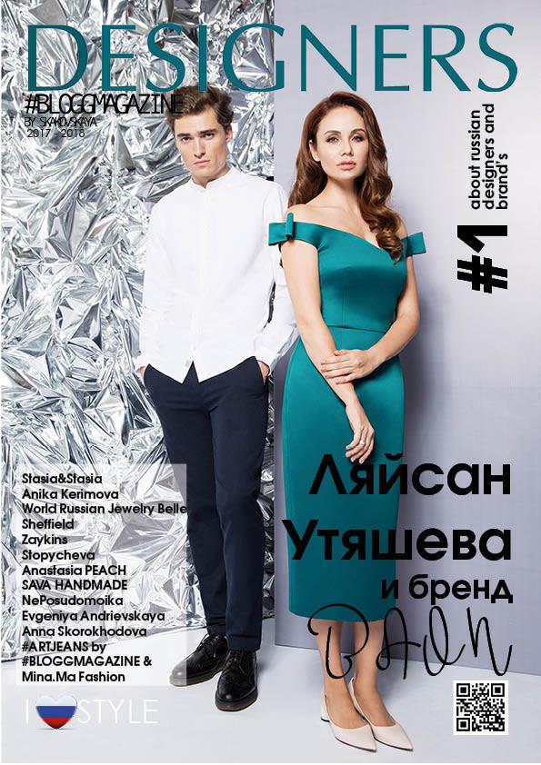 DESIGNERS - BAON - UTYASHEVA