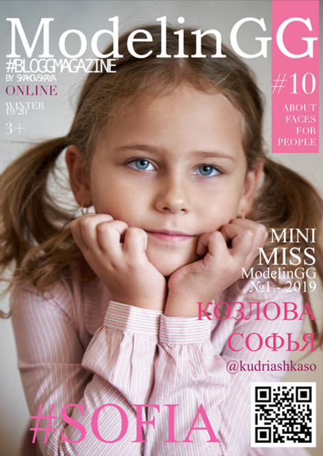 #1-2019 MINI MISS MODELINGG #BLOGGMAGAZINE