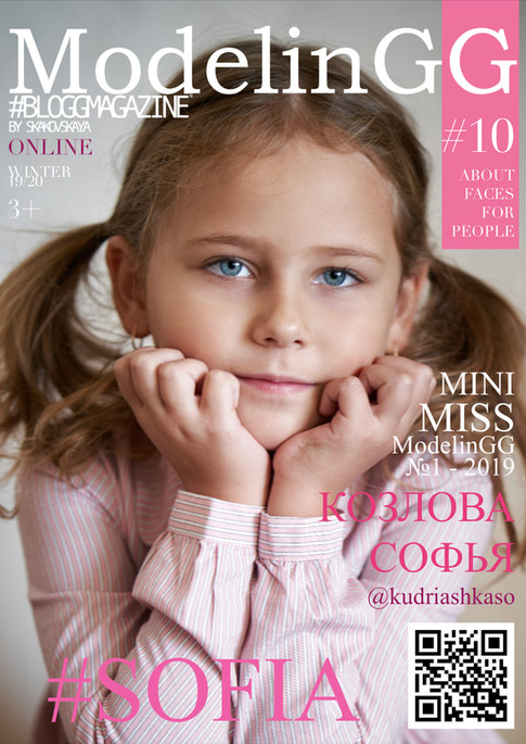#1-2019 MINI MISS MODELINGG #BLOGGMAGAZINE