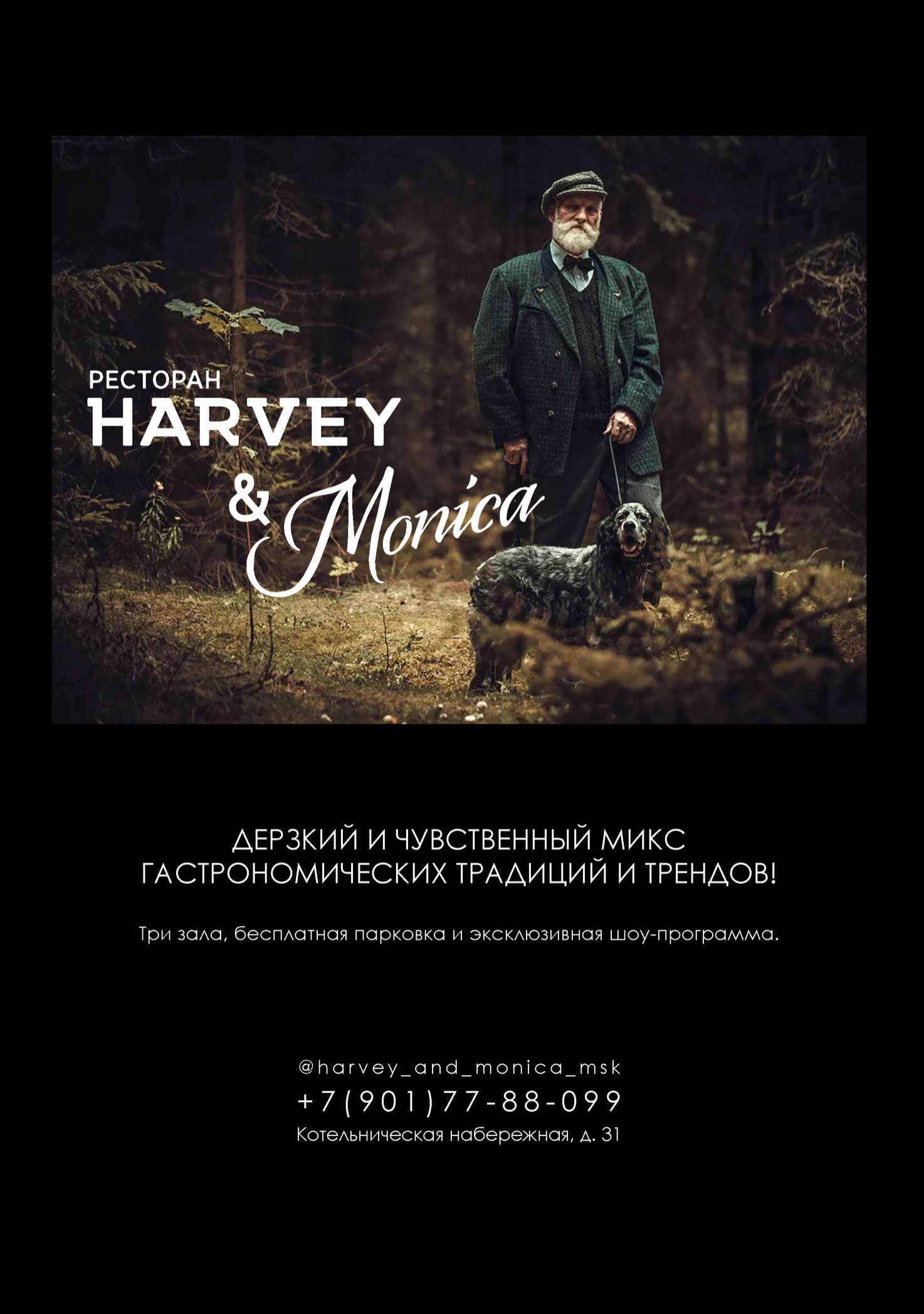 BLOGGMAGAZINE_harvey_and_monika_restoran