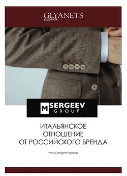 sergeevgroup_head