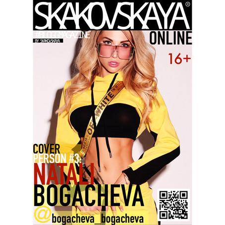 #SKAKOVSKAYA_online: Интервью с @BOGACHEVA_BOGACHEVA