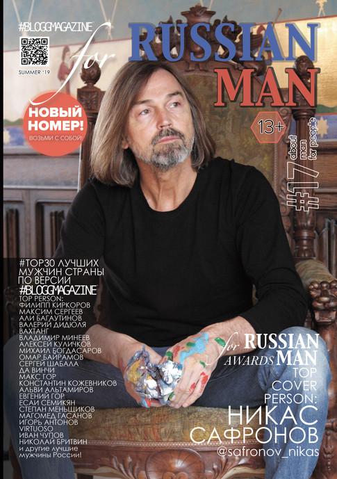 #17-2019 FOR RUSSIAN MAN BLOGGMAGAZINE
