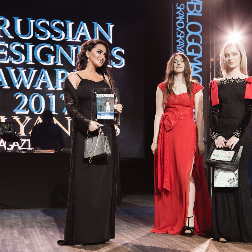 день российского дизайнера 2017, blo