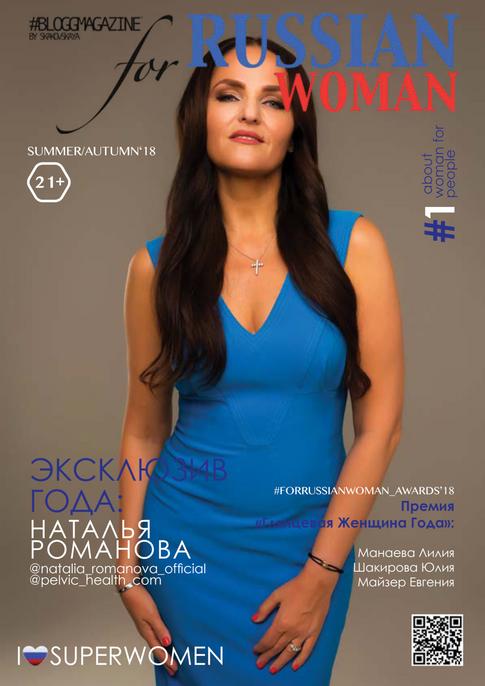 #1 FOR RUSSIAN WOMAN BLOGGMAGAZINE