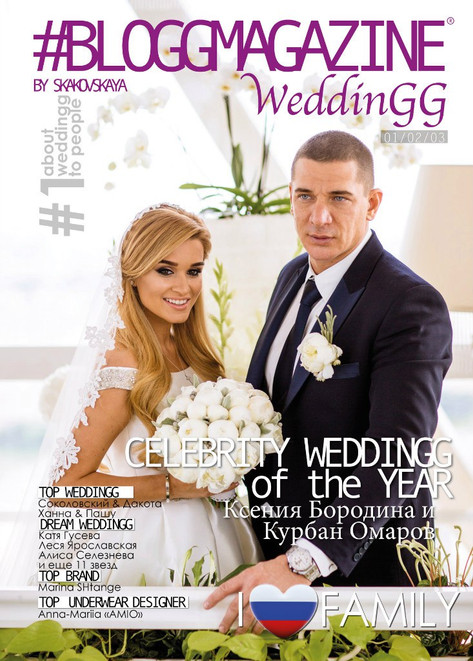 #1-2015 WeddinGG #BLOGGMAGAZINE ISSUE
