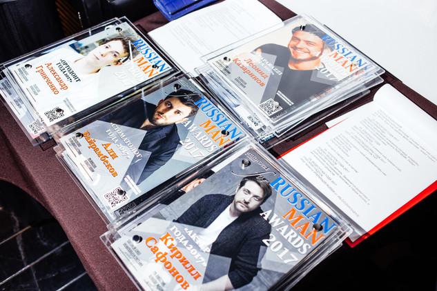bloggmagazine, for russian man, мужчина года, премия