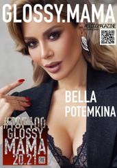 белла_потемкина_glossymama_bloggmagazine