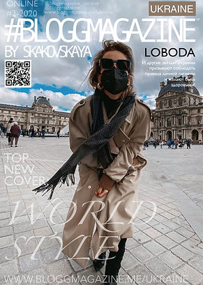 bloggmagazine_ukraine_loboda.jpeg
