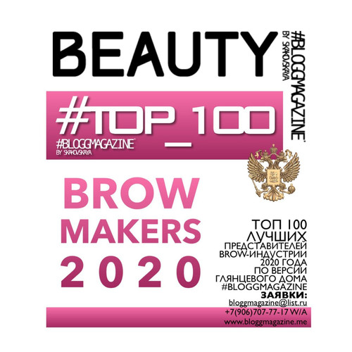 top100browmakers.jpeg