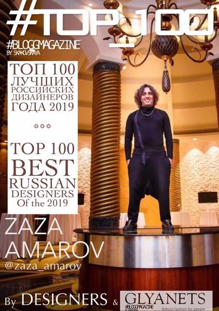 ZAZA AMAROV