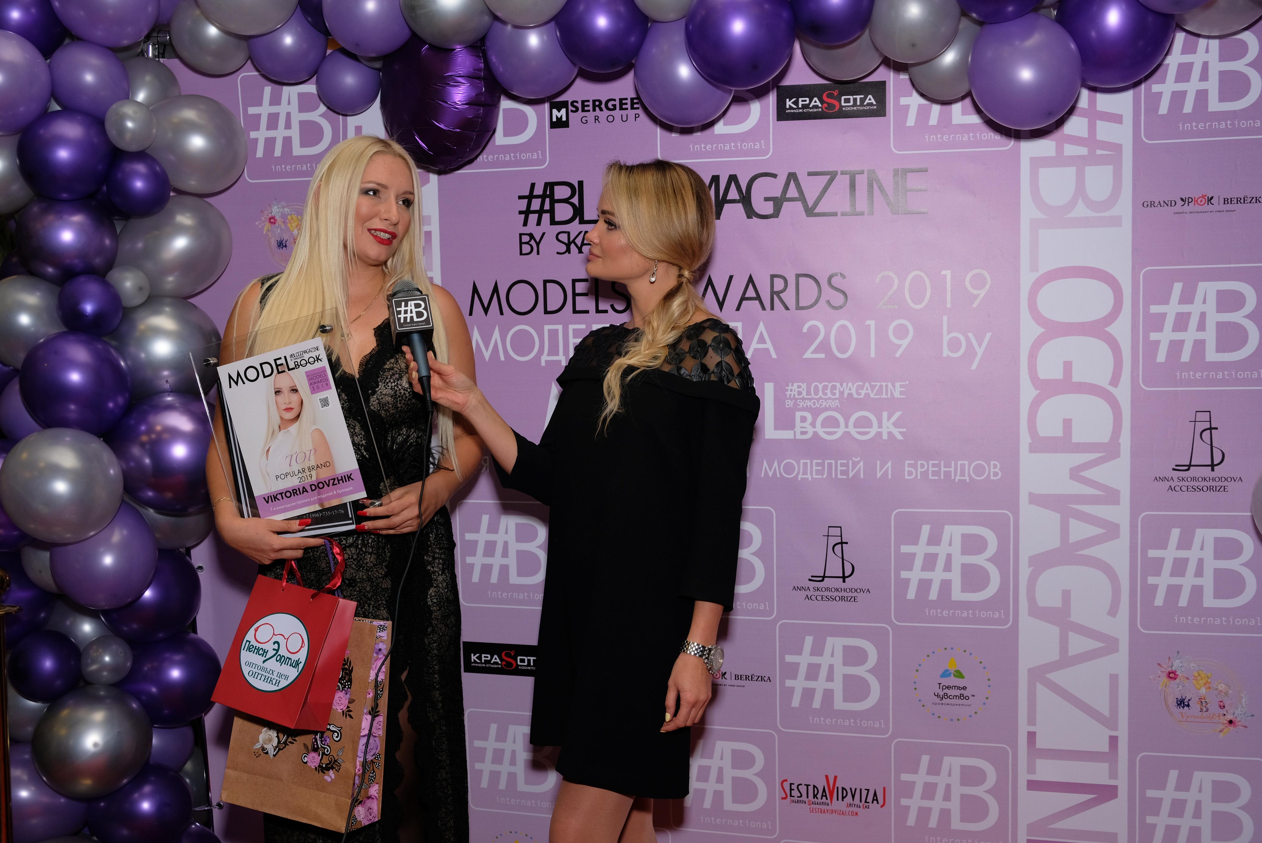 bloggmagazine_models_awards2019_2