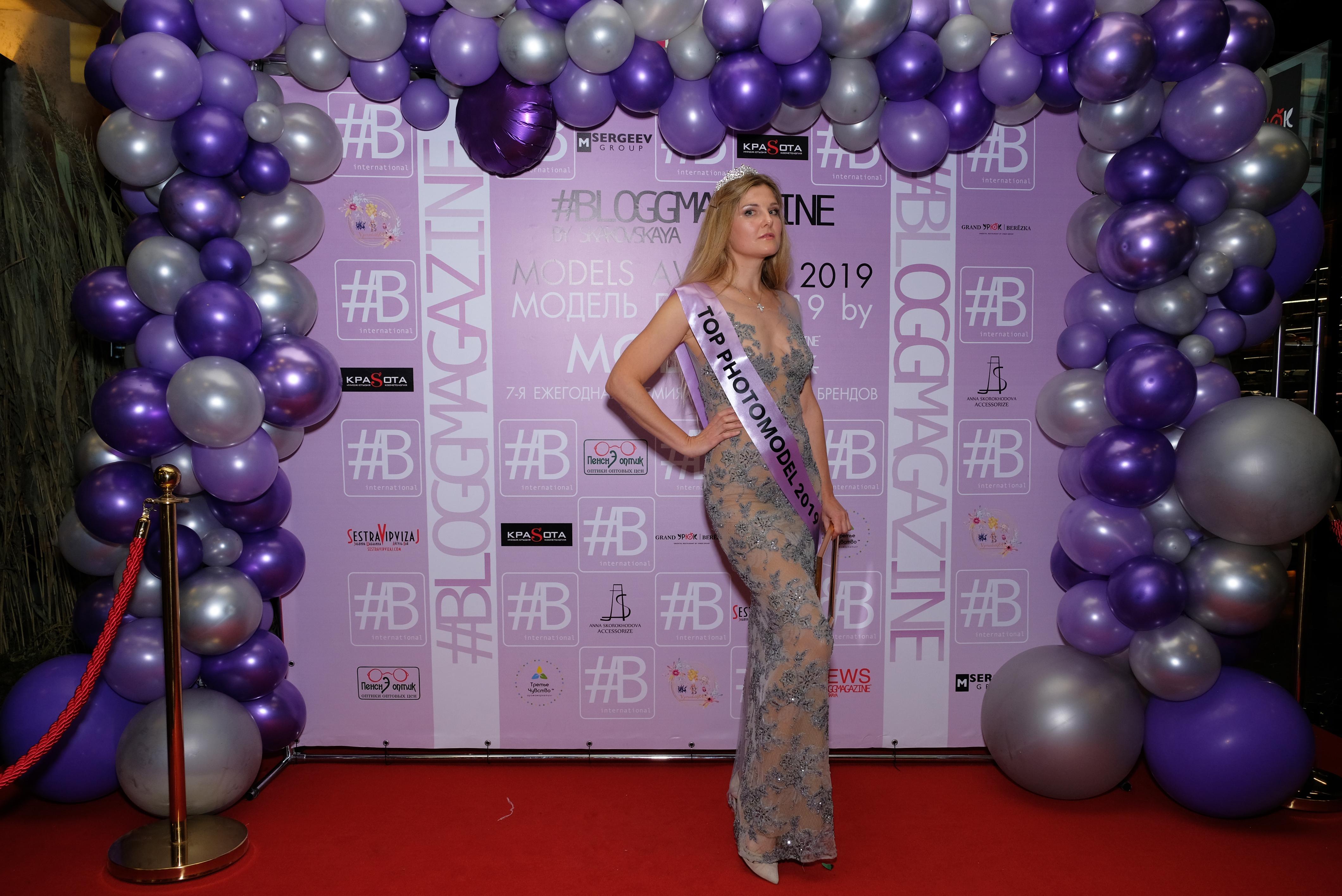 bloggmagazine_models_awards2019_8